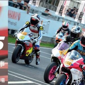KAYO MiniGP Racing @SouthernTaiwan❨Kao-hsiung❩