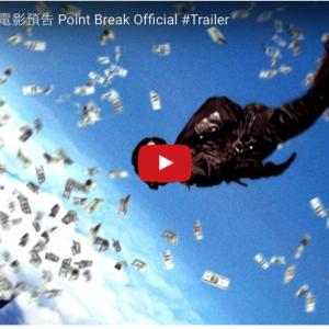 《飆風特攻》(Point Break)2015