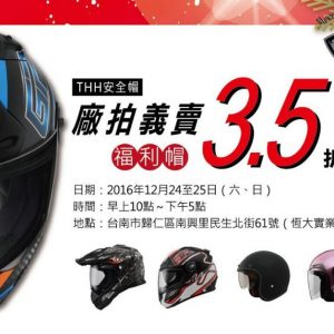 Community event/ charity auction for helmets244 people interested · 91 going