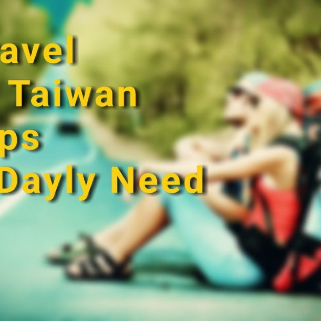backpacker: travel in Taiwan,tips 4 dayly need!
