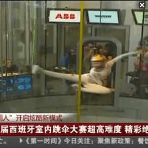 西班牙室內跳傘大賽14歲亞洲新秀奪冠 - 民視新聞