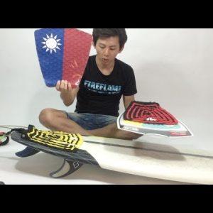 衝浪裝備介紹 衝浪教學