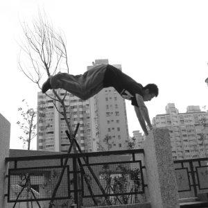 金剛跳 kong 精準 跑酷基本技巧 高雄 跑酷 教學 台灣摩猴跑酷