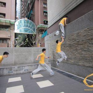 踩牆與上牆 跑酷基本技巧 高雄 跑酷 教學 台灣摩猴跑酷