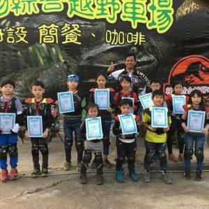 Event / Off road summer camp  for kids 兒童越野機車夏令營怪物monster兒童越...