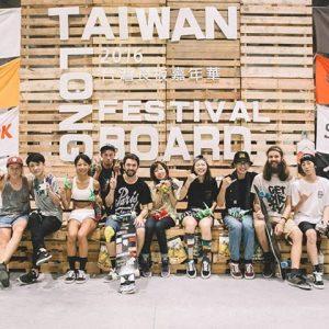 EVENT / Taiwan long board festival很重要?沒看到那我也沒辦法??♀  我們每年都會辦...
