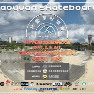 Match/ skate board championship 9th Sep.  @ Taoyung City桃園市全...