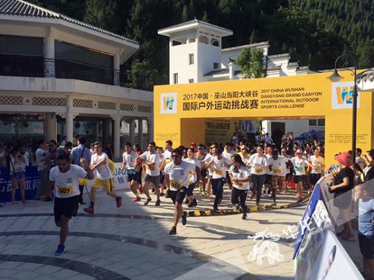巫山當陽大峽谷國際戶外運動挑戰賽開賽700名選手上演「極限挑戰」 – 臺灣新浪網