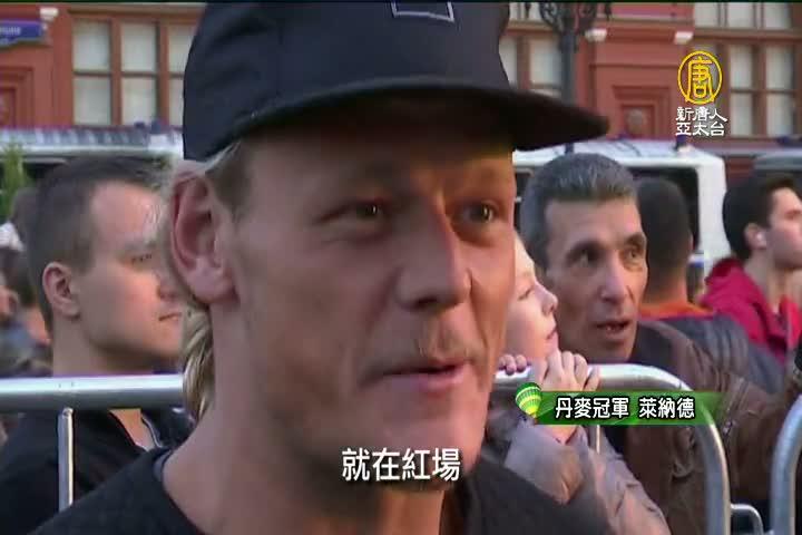 水上樂園搬進紅場拖曳滑水好手炫特技 – 新唐人亞太電視台