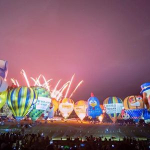 Event / hotairballoon/ 10.10國慶熱氣球光雕音樂會@Taitung   Credit - 臺灣...