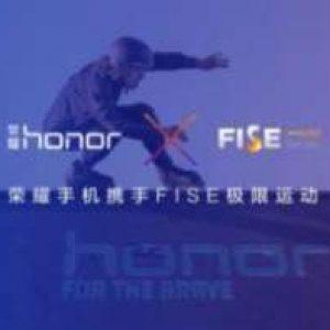 世界極限運動巡迴賽年度總決賽成都舉行 - 臺灣新浪網