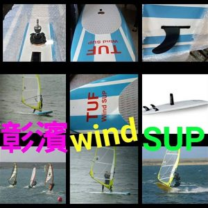 Workshop / #windsurfing/11.10-11@Taichung  Credit:台中市水中運動協會~...