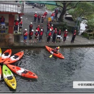 Workshop / #Canoeing / @ Yilan,Taiwan14 people interested