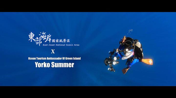 Community / Diving / 綠島海洋觀光大使形象影片Ocean Tourism Ambassador of…