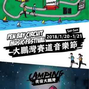 community event /  #motor festival / camping with hundreds o...