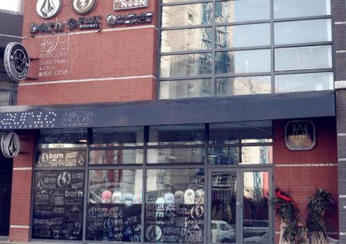 """十年磨一劍! 打造中國極限運動的""""進口超市"""" – 香港新浪網"""