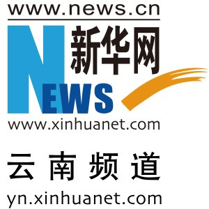 雲南大理石門關將迎亞洲首個蒙眼走扁帶吉尼斯世界紀錄挑戰 - 新華網雲南頻道