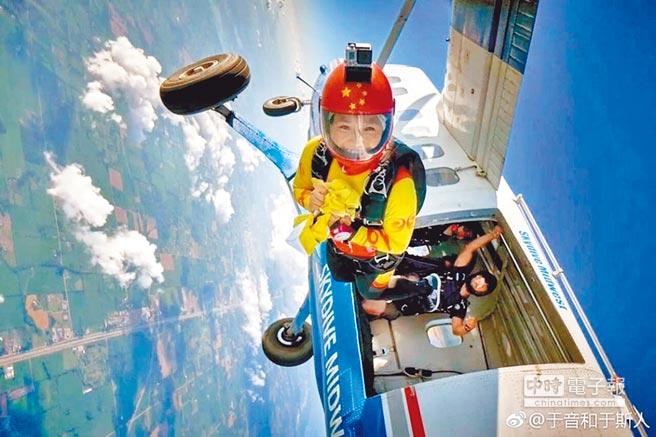 跳戰極限陸女躍下喜馬拉雅山 – 中時電子報 (新聞發布)