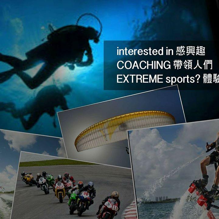 Join Taiwan adventurer mixer community 教練或自己很愛體驗極限冒險、感受台灣? …