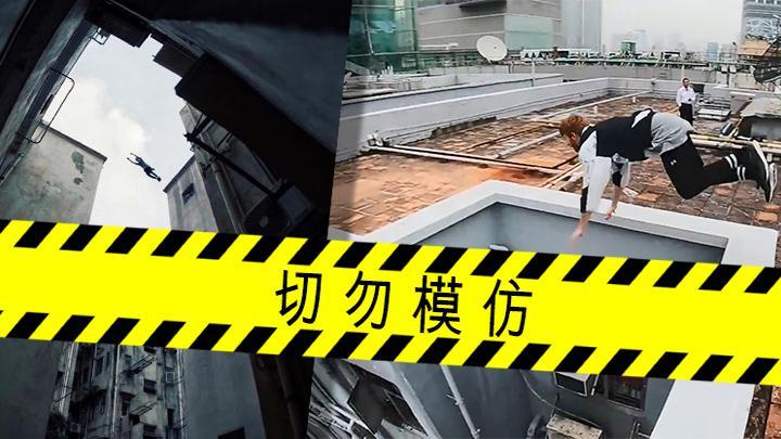 英國Parkour高手回歸香港飛到iSquare天台?