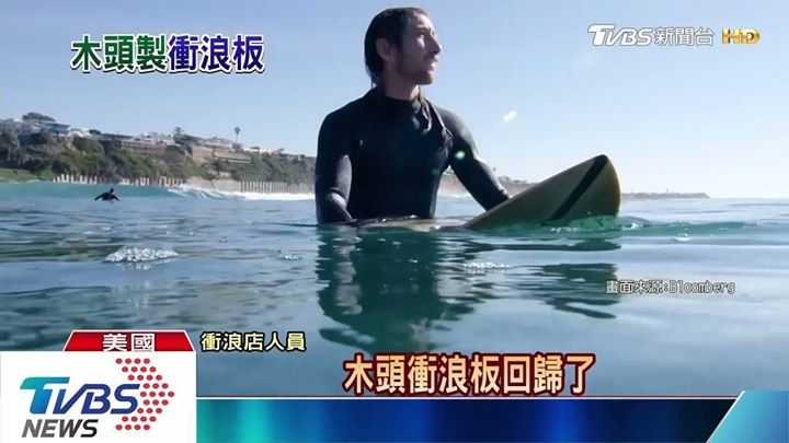 life style / wood made surf board in Taiwancredit : Hylerw…