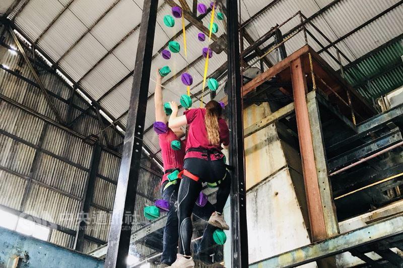 老糖廠添新裝透明雙面攀岩牆挑戰極限