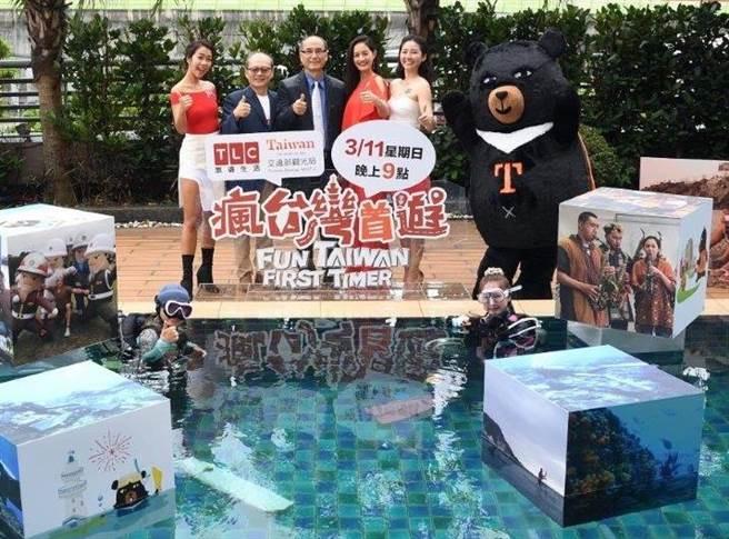 Janet、大霈、湘婷帶10組外國人《瘋台灣》