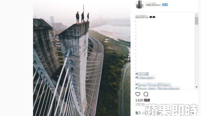 【軟腳片】男大生攀新北大橋斜張橋塔站40層樓搏命自拍