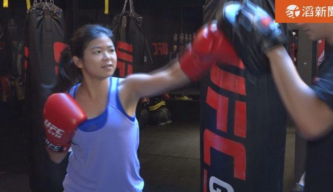 熱血又性感拳擊格鬥運動夯