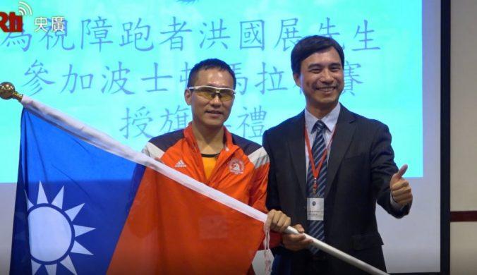 視障選手挑戰波馬盼讓世界看見台灣