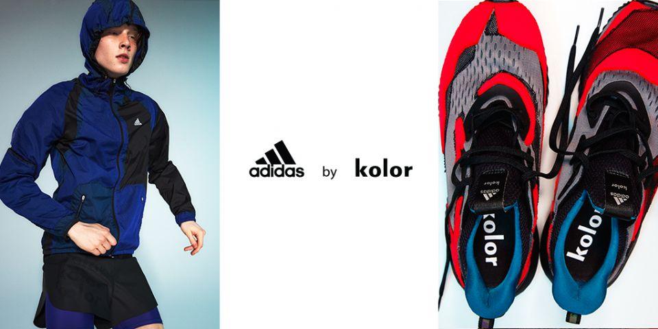 1523442251 655 「LV全新針織運動鞋、adidas by kolor聯名、Chloé Sonnie 運動鞋」春季最新運動鞋強勢攻心無極限!