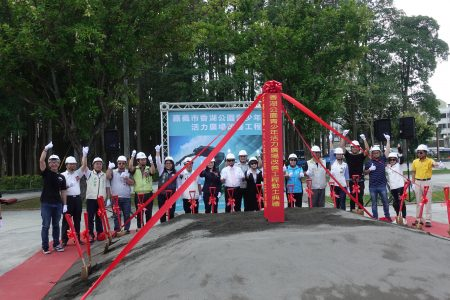 香湖極限運動場動土,融合各個優點,不只設置有水泥設施,也有模組式設備,預計能吸引外地玩家來朝聖。