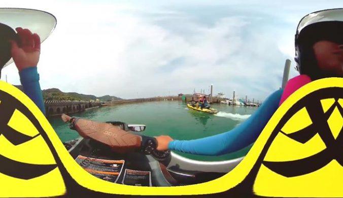 [ 極限VR 頻道 – 見證每個  #FearlessMe 時刻!]?龍洞水車騎乘360度VR,來自水上摩特車教練…