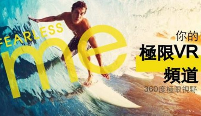 Extreme Pro Taiwan 極限酷佬台灣計劃 updated their cover photo.