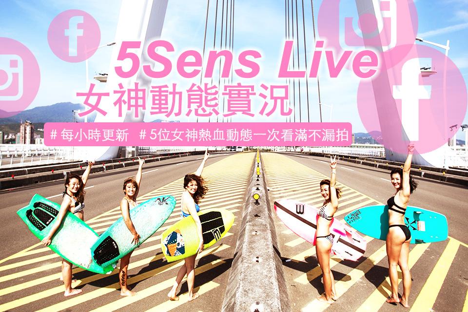 channel-feature-photo-5sens-live1