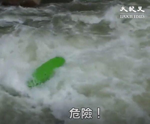 1528630089 169 你敢玩嗎?穿梭驚險的激流中峽谷間皮划艇挑戰無極限