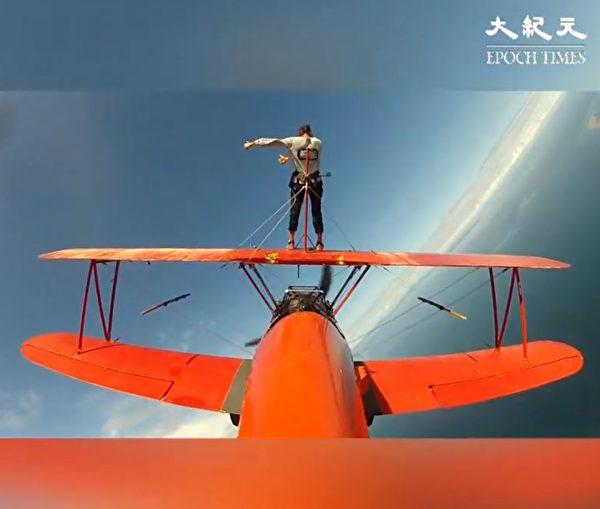1530147932 924 挑戰極限片沒繫降落傘「機翼行走」體驗顛倒世界的樂趣