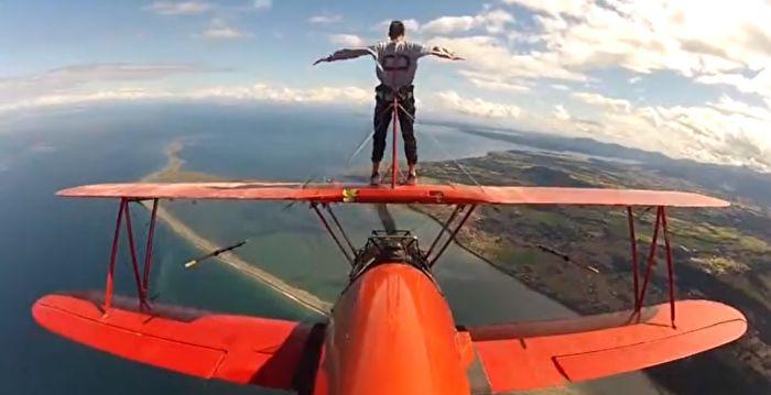 挑戰極限片沒繫降落傘「機翼行走」體驗顛倒世界的樂趣