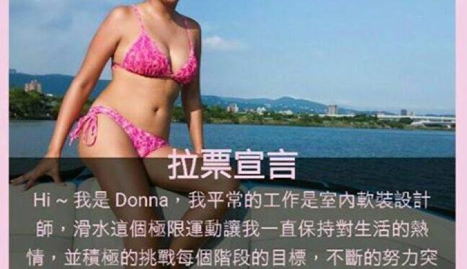 """ Donna 說: 想成為突破自我的女孩 , Irene 說 她喜歡自由潛水挑戰新事物 """" (2 /5)活出自我…"