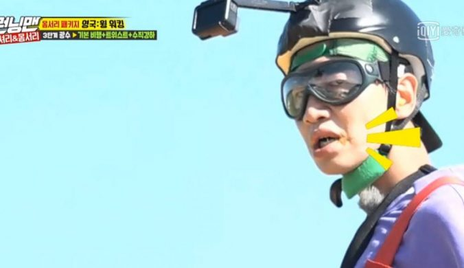 475m高空挑戰最難機翼行走!李光洙竟嚇到竟噴黃色液體