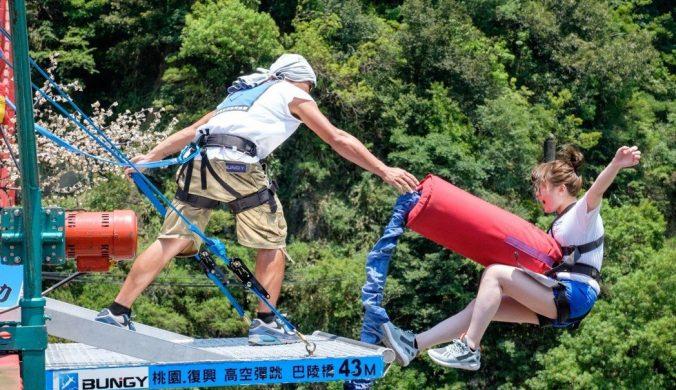 2018北橫探險節登場巴陵橋「高空彈跳」來挑戰
