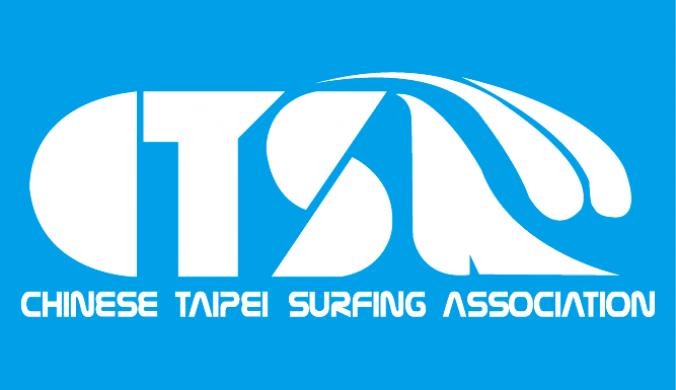中華民國衝浪運動協會 | 【積分排名】全國春季分齡衝浪錦標賽