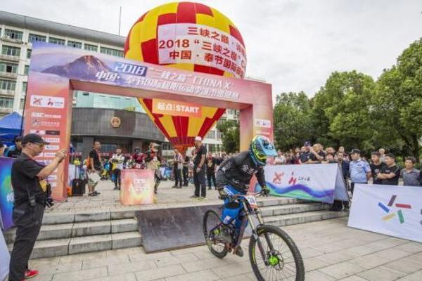 """2018""""三峡之巅""""CHINA X3中国•奉节国际极限运动季城市速降赛圆满落幕"""