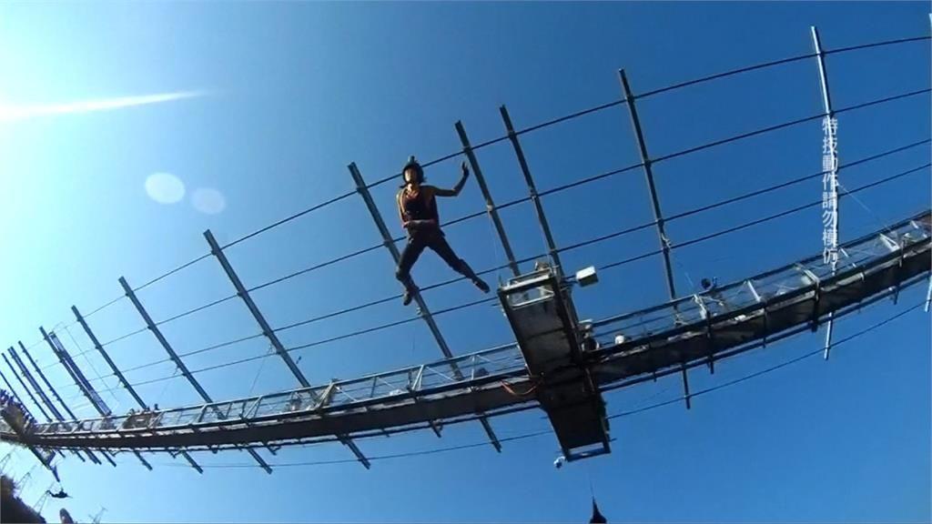 你敢不敢?俄羅斯207公尺跳傘挑戰極限