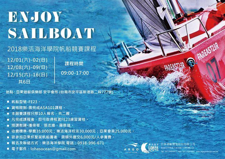 Workshop before 2018 sailing championship【2018樂活海洋學院帆船競賽課程】 ...