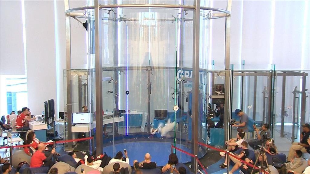 室內跳傘世界錦標賽240隊新加坡爭冠