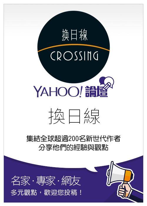 1542196675 420 台灣Gogoro 榮登日本設計大獎:一場評選讓我反思「什麼是好設計?」
