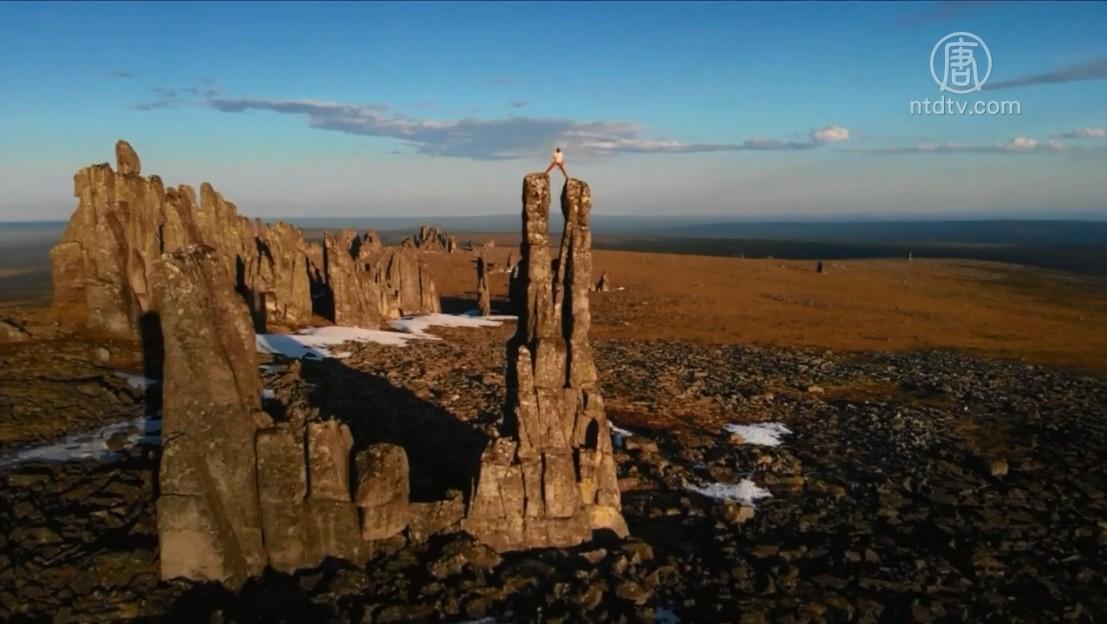 三國攀岩高手挑戰西伯利亞巨石陣
