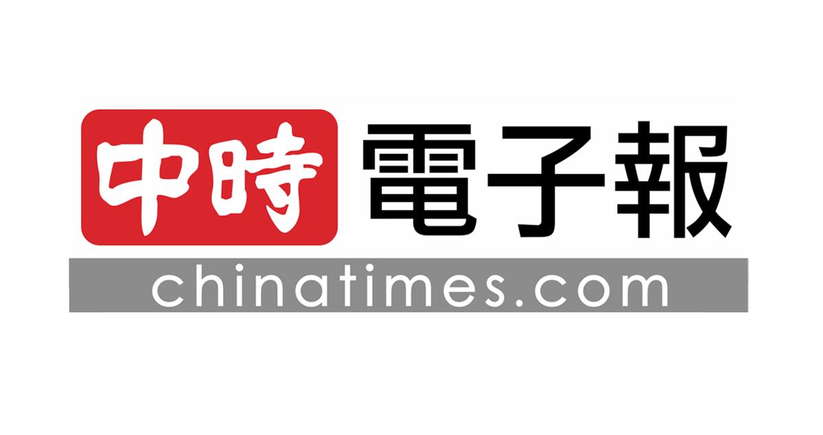 竹光運動中心免費體驗14天 - 中時電子報