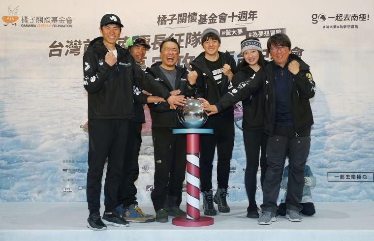 極限》台灣首支南極長征隊返台 陳彥博極地教練處女秀達陣 - Yahoo奇摩新聞